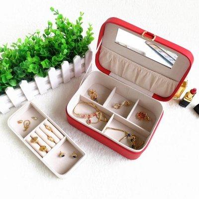 便攜式首飾盒 旅行韓版小淑女迷你化妝包 韓國小號飾品收納箱    全館免運