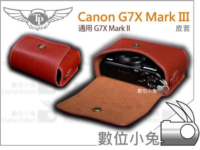 數位小兔【TP Canon G7X Mark III 相機皮套】復古真皮 手工 保護套 G7XM3 相容原廠 G7XM2