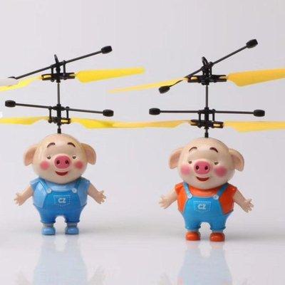 【蘑菇小隊】海草豬飛機懸浮充電防撞會飛的器遙控直升機-MG92923
