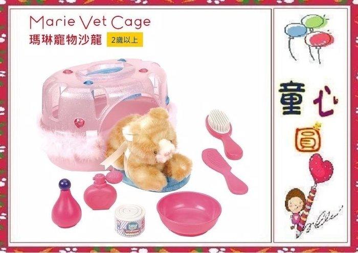 美國【B.Toys】瑪琳寵物沙龍_Battat系列 ◎童心玩具1館◎