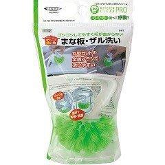 *新品上市*日本原裝進口 MAMEITA 砧板洗菜藍專用圓形清潔刷