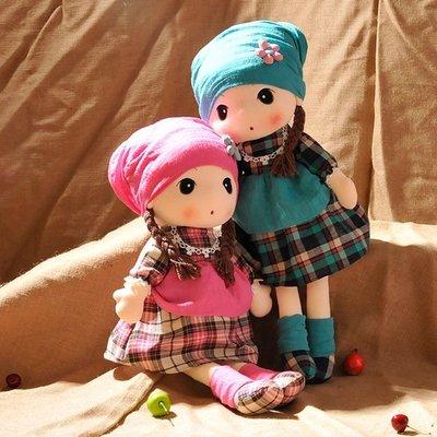 新品正版HWD豪偉達菲兒格格娃娃毛絨玩具女孩兒童節生日禮物
