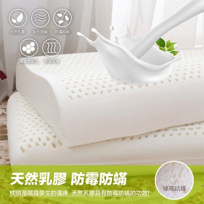 100%天然乳膠枕(百貨版) -顆粒按摩型/工學護頸型/饅頭型平面型【芃云生活館】