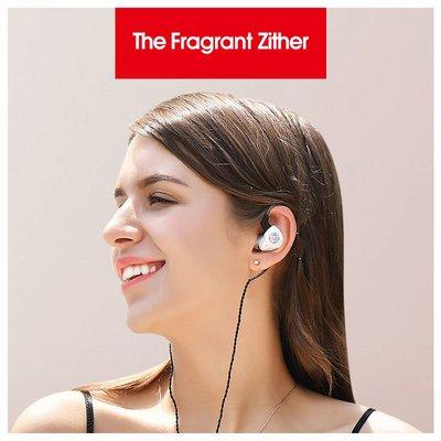 錦瑟香也TFZT1SM高音質hifi耳機K歌入耳式有線耳機掛耳式主播直播