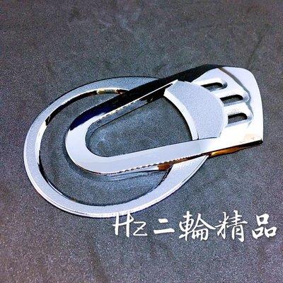 Hz二輪精品 悍將四代 電鍍 碼錶蓋 儀表蓋 大眼悍將 儀錶框 悍將 戰將 四代 電鍍銀 FT4 FIGHTER 4代