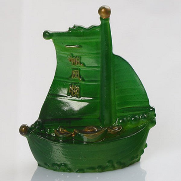 5Cgo【茗道】含稅會員有優惠 16415090532 變色樹脂可養一帆風順茶寵茶道配件泡茶把玩裝飾家居茶寵客廳裝飾品