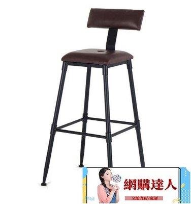 吧臺椅實木北歐鐵藝酒吧椅吧凳現代簡約椅...