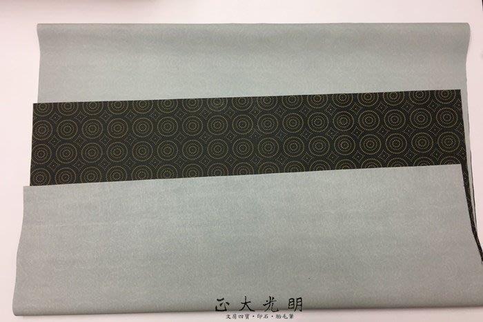正大筆莊~『水寫布』46cmx140cm文房第五寶 無紙無墨練書法 練習用 書法 毛筆 紙 【宅配出貨】