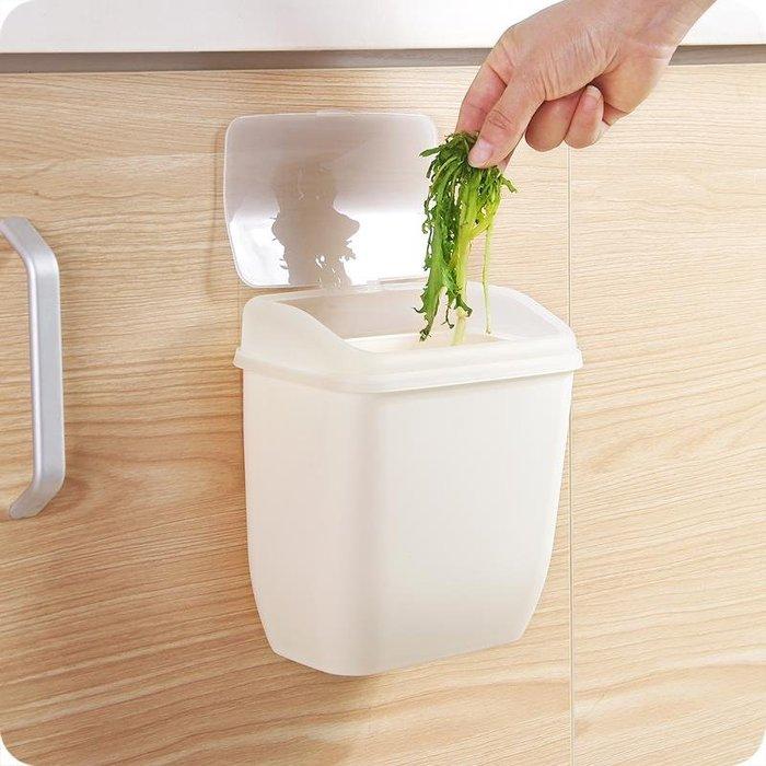 億家百貨館 無痕貼壁掛式塑料垃圾桶創意廚房衛生間帶蓋垃圾桶雜物收納小桶