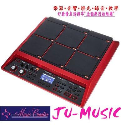 造韻樂器音響- JU-MUSIC - 最新 Roland SPD-SX SE 特別版 打擊板 電子鼓