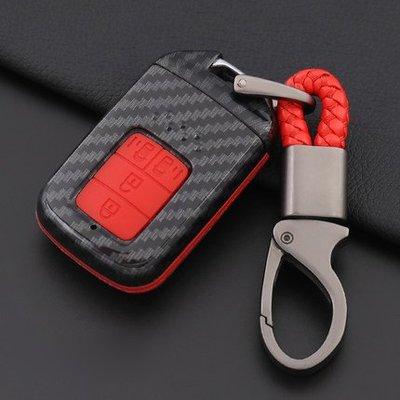 HONDA 本田 ODYSSEY 碳纖紋鑰匙包 CRV CITY FIT 汽車 鑰匙殼 智慧型 折疊型 全車系多款可選