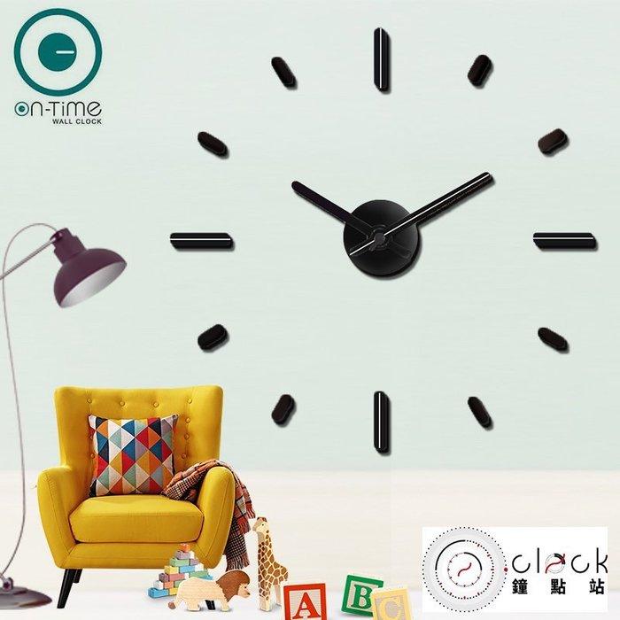 【鐘點站】On Time Wall Clock 黑底白線-壁貼鐘-掛鐘.無損牆面.親子DIY.居家佈置.民宿餐廳