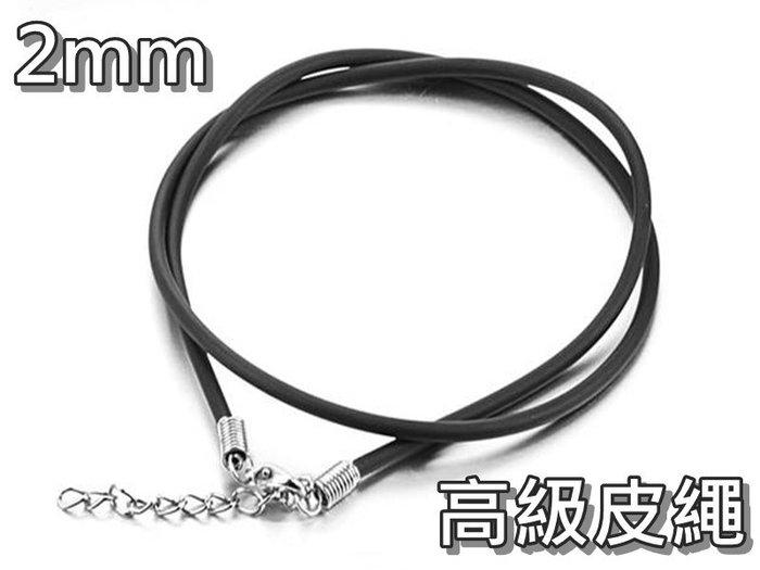 《316小舖》【滿100元-加購區-AB02】 (高級皮繩項鍊-皮寬2mm-單件價-需消費滿100元才能加購)
