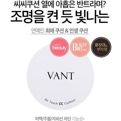 補充包【韓Lin連線代購】韓國 VANT36.5 - Air Touch CC Cushion 氣墊粉餅
