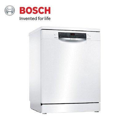 BOSCH 博世家電 獨立式洗碗機 SMS45IW00X(13人份)