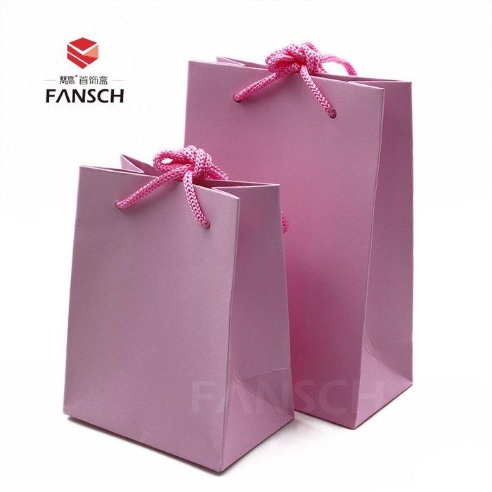 粉紅色珠寶首飾包裝袋定制 飾品包裝袋手提袋 紙袋子定做禮品袋精美首飾盒