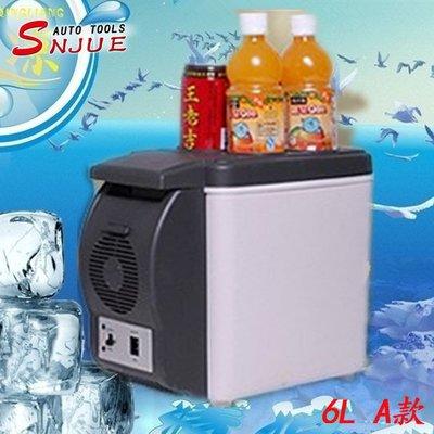 供應好品質禮品6升冰箱 冷熱兩用型迷你小冰箱冷凍冰柜 車用電子