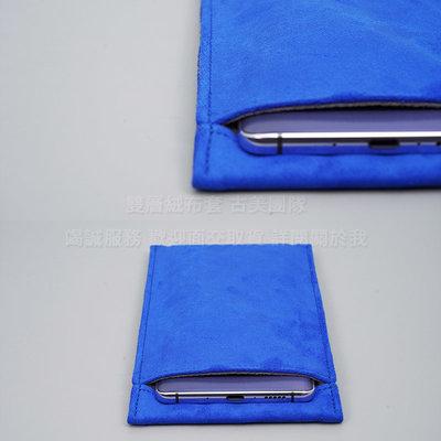 Melkco 2免運雙層絨布套OPPO A73 5G 6.5吋 絨布袋手機袋手機套可水洗保護套 深藍 收納袋