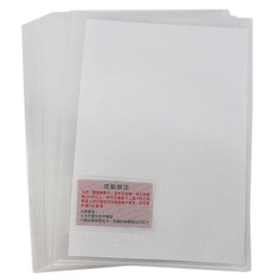 U310N 直式U型文件套 附名片 U型夾/一包12個入(定15) 大A4 直式U型夾 透明白色 文件夾 資料夾 台灣製