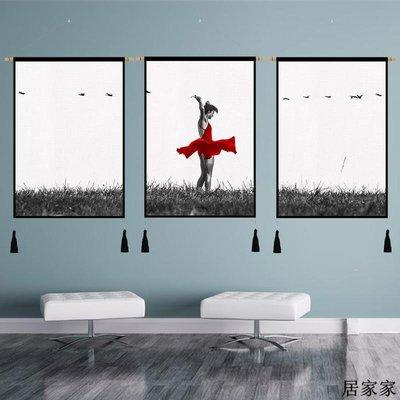 掛布 背景裝飾 掛毯 掛畫布藝 客廳裝飾畫北歐風格沙發背景墻掛畫現代簡約時尚大氣墻面創意壁畫