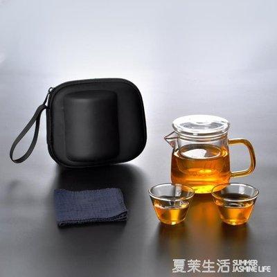 快客杯 玻璃旅行茶具套裝飄逸小泡茶杯車...