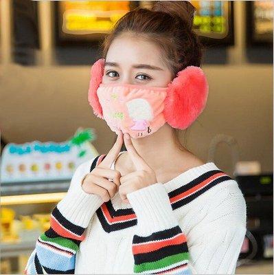 {C.A.O.小舖} 新款 冬季 防寒 防風 防塵 雙層保暖護耳毛絨口罩 護耳口罩