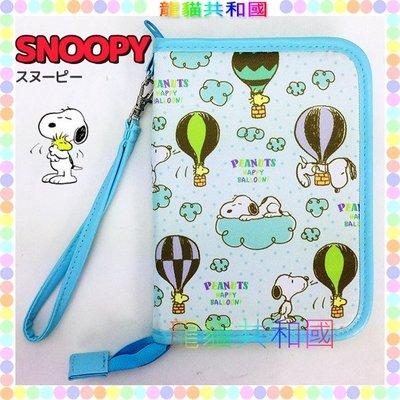 ※龍貓共和國※《日本正版SNOOPY史努比 糊塗查克 熱氣球 母子手帳 存摺收納包》護照本證件套