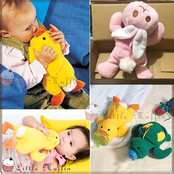 歐美 粉紅小兔/黃色小鴨/小烏龜 造型奶瓶保溫罩/安撫娃娃 透明刻度