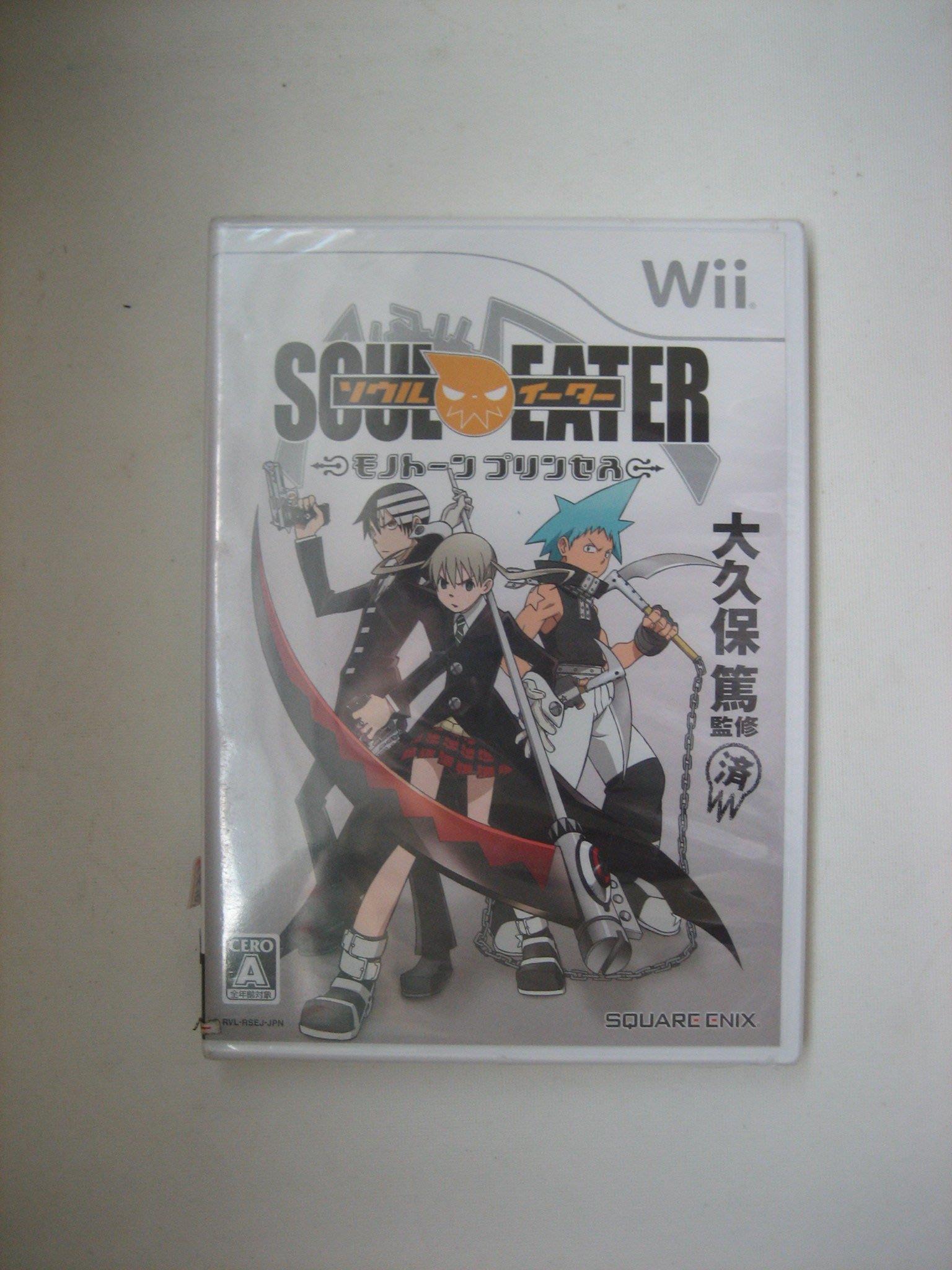 全新Wii 噬魂者 單調公主 日版 SOUL EATER