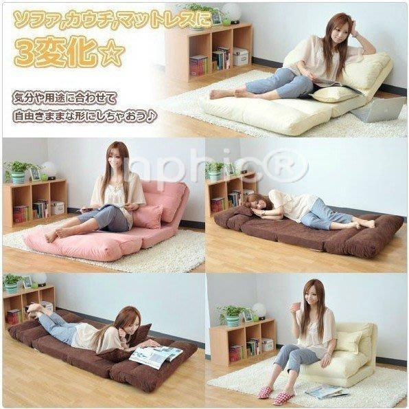 INPHIC-懶人沙發榻榻米可折疊午休椅懶骨頭飄窗椅多功能沙發床