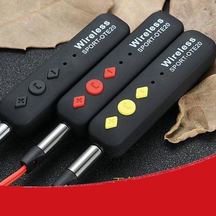 領夾式無線耳機藍芽接收器4.1車載音箱aux音頻線適配器音響轉換器
