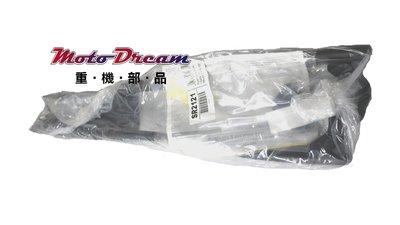 [ Moto Dream 重機部品 ] GIVI SR2121 後貨架 YAMAHA SMAX S-MAX