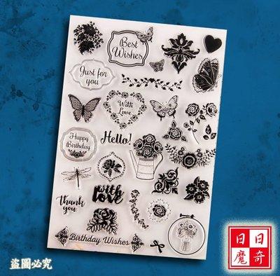 [CS1326] 特大透明印章圖章 Best Wishes蝴蝶