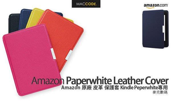 Amazon Leather Cover 原廠 皮革 皮套 Paperwhite 專用 全新 現貨 含稅 免運