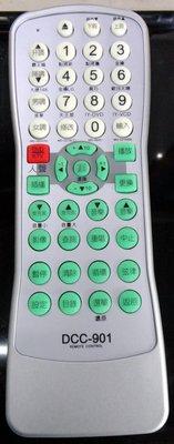 全新 DCC-901 卡啦OK 點歌機 多功能 遙控器 點將家 金嗓 音圓 美華 大唐168 可參考!!
