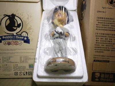 QMAN王建民公仔打擊版MLB ( 編號:1414/2008)