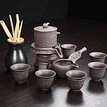 hello小店-紫砂茶具套裝家用半全自動石磨懶人功夫茶具茶杯泡茶器杯干泡茶盤#茶具#旅行茶具#