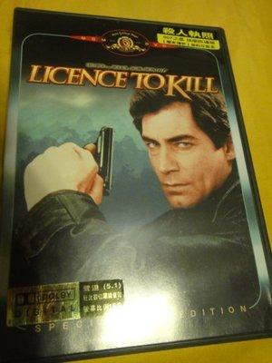 Licence To Kill 007情報員--殺人執照 提摩西達頓 特別版