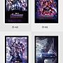 INHUASO 癮 画 所 復仇者聯盟4:終局之戰 Avengers: Endgame 漫威電影掛畫鋼鐵人美國隊長裝飾畫