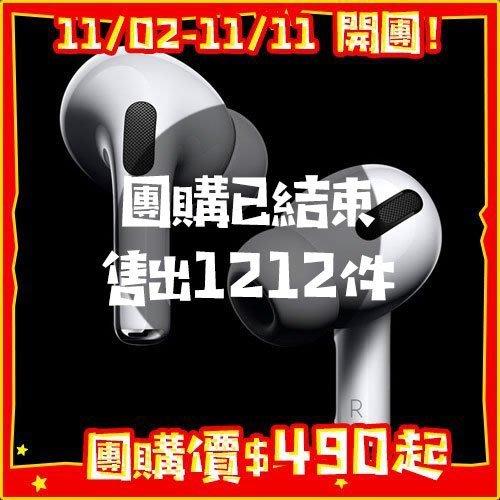 【Yahoo官方團購】PRO 3 藍芽耳機 團購優惠價$490起 (原價$1890)