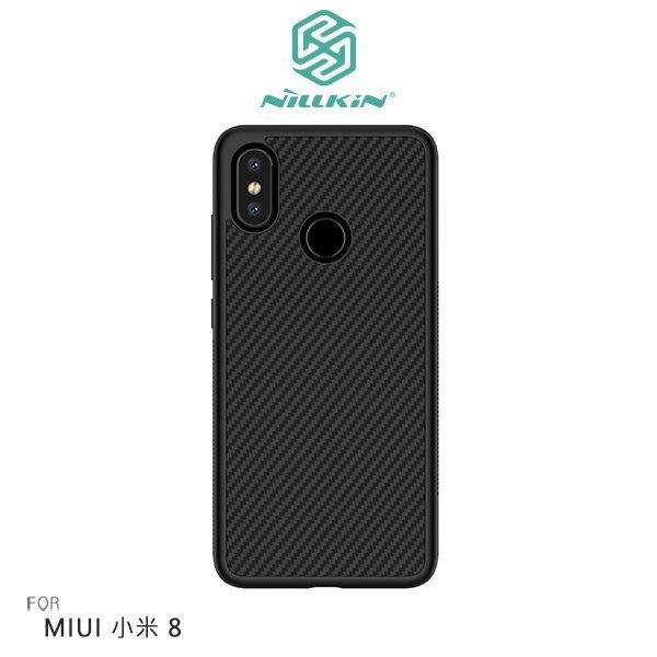 NILLKIN MIUI 小米 8 纖盾保護殼 保護殼 手機套 手機背蓋 軟殼 碳纖維材質【MIKO米可手機館】