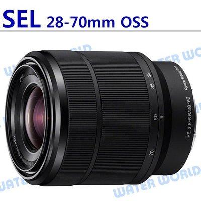 【中壢NOVA-水世界】SONY FE 28-70mm F3.5-5.6 OSS 標準變焦鏡頭 平輸 一年保固 拆鏡