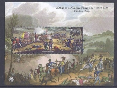 2010年葡萄牙Peninsular 戰爭200週年小全張