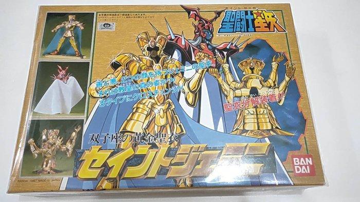 聖鬥士星矢-1987年聖衣大系模型 雙子座含教皇 未開封(SEALED)(1987 MADE IN JAPAN)