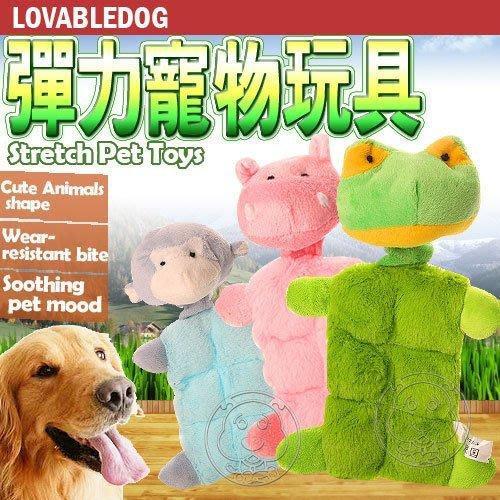 【🐱🐶培菓寵物48H出貨🐰🐹】LOVAB》動物造型彈力寵物玩具(發出笛聲吸引寵物) 特價99元