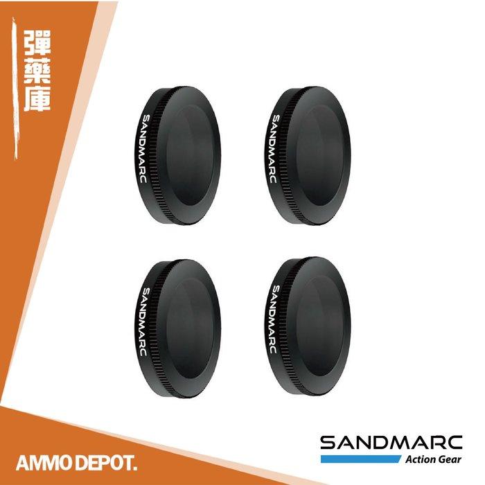【AMMO DEPOT.】 SANDMARC DJI Mavic 2 Zoom ND + PL 複合 濾鏡 SM-273