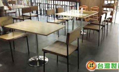 【南洋風休閒傢俱】法樂琪餐椅/80x80方桌-餐廳用椅 民宿用椅 居家用椅 造型椅 時尚椅(521-5)