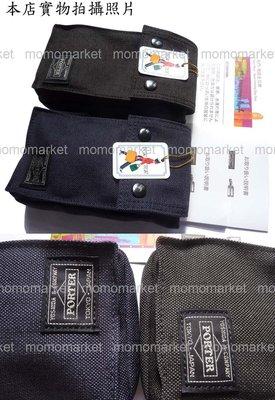 momo日本製PORTER TOKYO JAPAN黑色藍色SONY Xperia XZ3手機套Phone bag腰包waist腰袋XZ2 hip pouch
