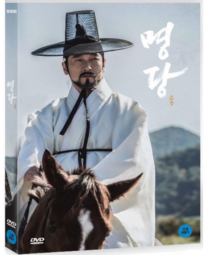 20-212-1-明堂(韓國版DVD)曹承佑/文彩媛/池晟/白允植