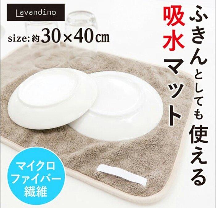 天使熊雜貨小舖~日本帶回TOWA極細纖維餐具擦拭布 廚房吸水布 全新現貨